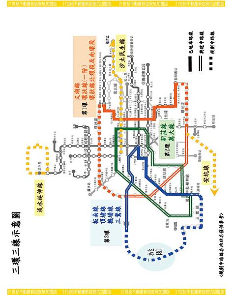21世紀社區介紹-交通建設.jpg