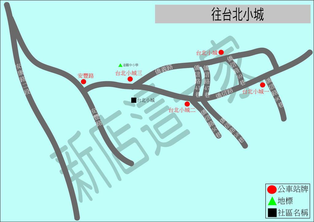往台北小城.jpg