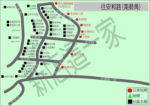往安和路(南勢角).jpg