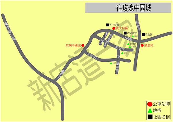 往玫瑰中國城.jpg