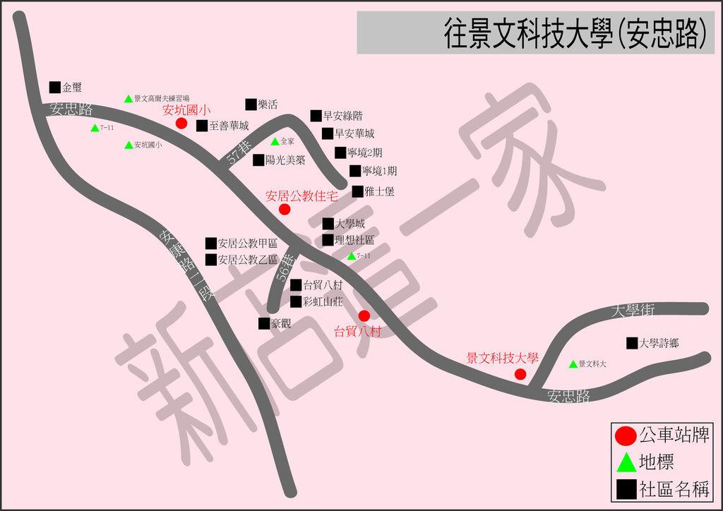 往景文科大-安忠路.jpg