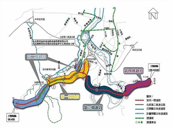 安康特一號道路路線圖(工程期)