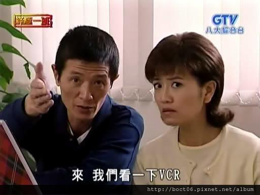 看VCR.jpg