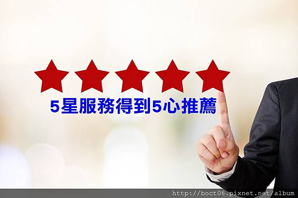 Fotolia_107109959_Subscription_Monthly_M_副本.jpg