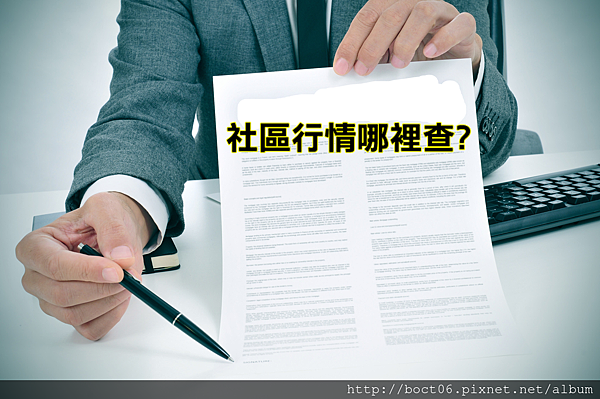 Fotolia_74551725_Subscription_Monthly_M_副本.png