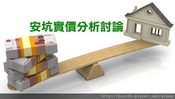 Fotolia_140121440_Subscription_Monthly_M_副本.jpg