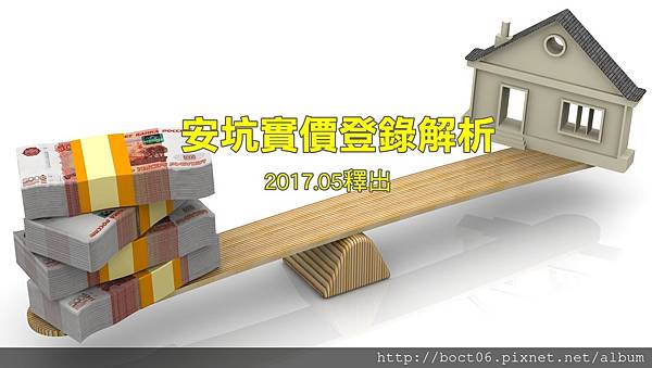 Fotolia_140121440_Subscription_Monthly_M_副本.jpg