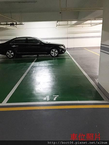 車位照片 (1).jpg
