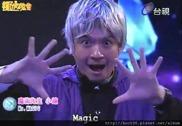 xiao-zhong-Mr-Magic.jpg