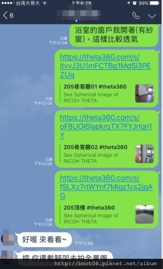 1501117474758.jpg