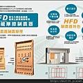 HFD制震原理1.jpg