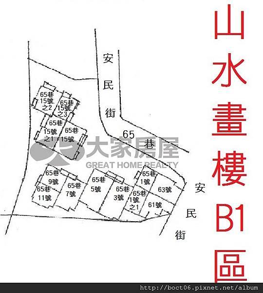 山水畫樓B1區.jpg