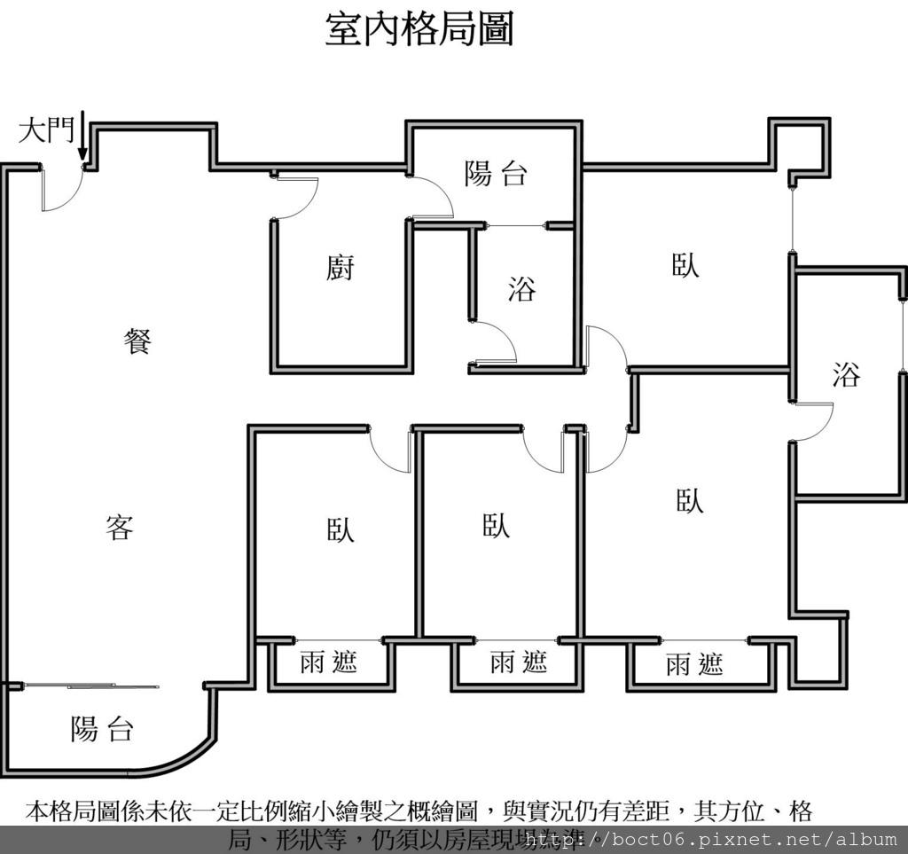 GA007905 - 將捷極景4房雙車位 - 格局圖(產調版).jpg