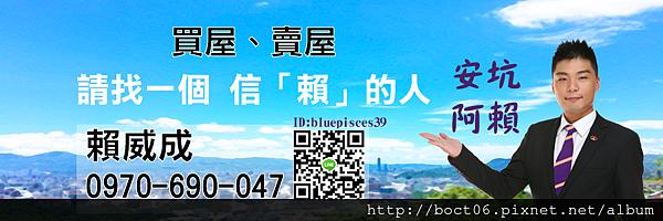 Blog banner.png