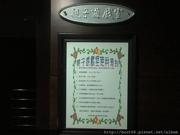 永保安康 (6).JPG