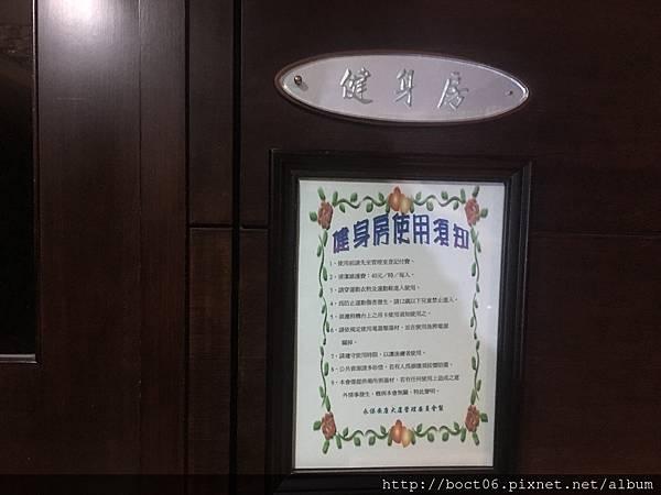 永保安康 (8).JPG