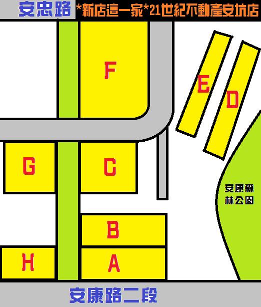 21各棟位置圖.png