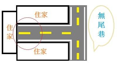 無尾巷.jpg