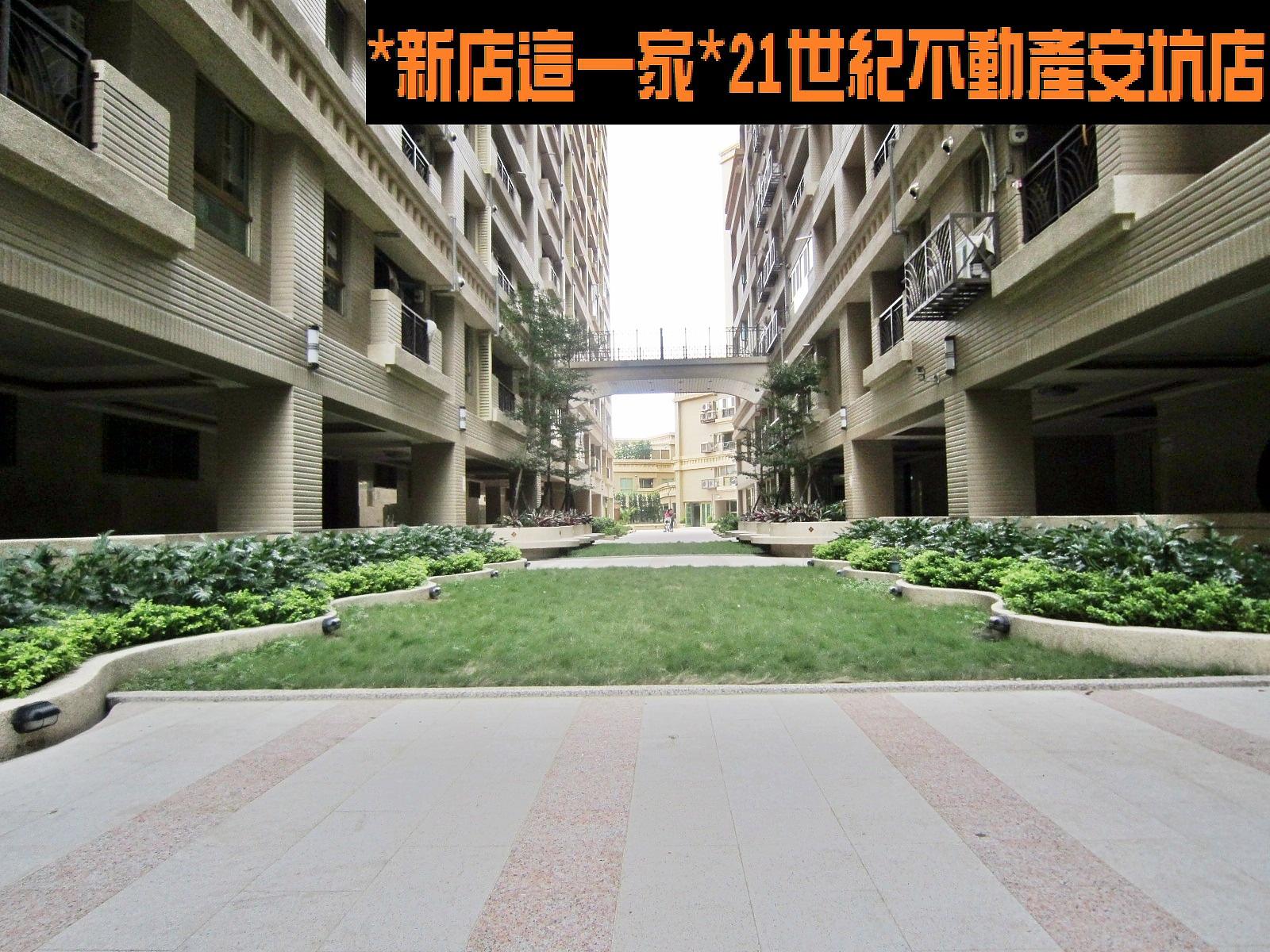 21city-5.jpg