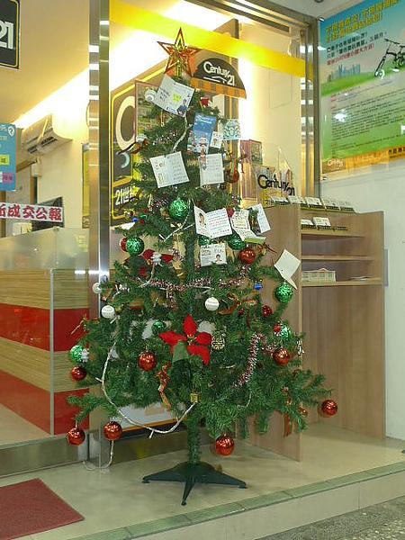 滿滿的聖誕卡.JPG