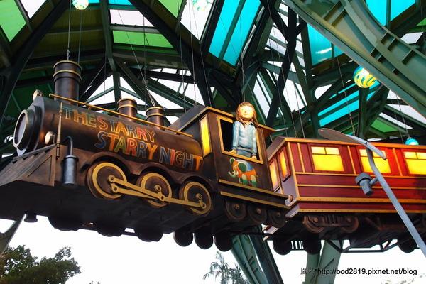 幾米 飛天火車 星空號:【宜蘭市】幾米飛天火車星空號-超可愛的飛天火車!夜晚更是美!