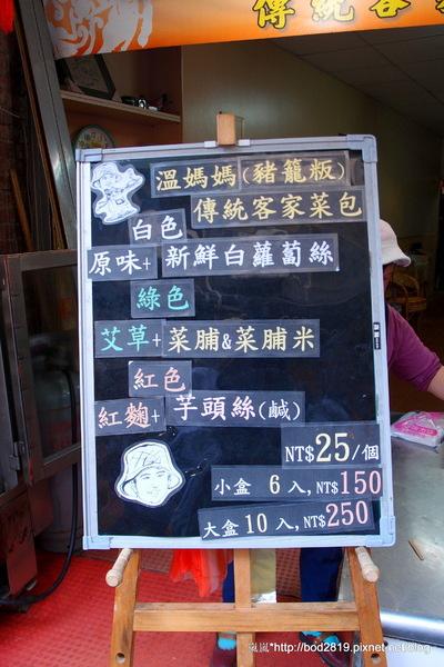 新竹內灣老街: 【新竹橫山】內灣老街-新竹知名景點,好多客家美食!(溫媽媽菜包、羅媽媽野薑花粽)