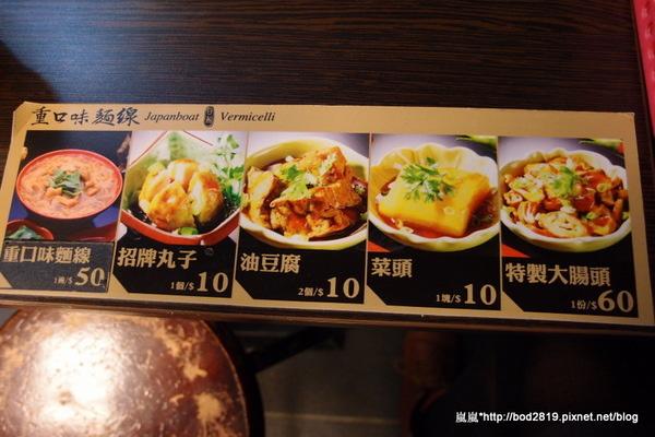 日船重口味麵線(逢甲旗艦總店):【台中逢甲】日船重口味麵線-口味普通價格稍貴,可以試試啦