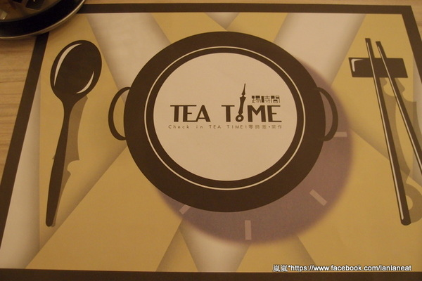 Tea Time踢時間:【台中北區】Tea Time踢時間-一中街的平價小火鍋