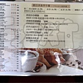 食記凱撒盒子1.jpg