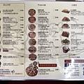 食記凱撒盒子3.jpg