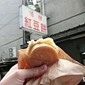 食記恬甜紅豆餅6.jpg