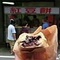 食記恬甜紅豆餅7.jpg