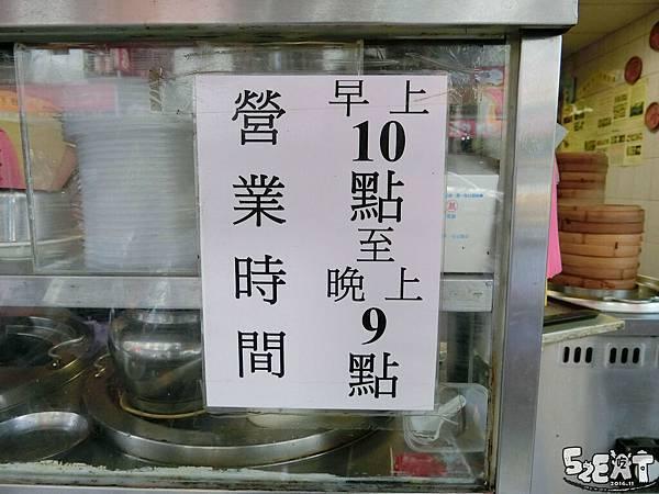 食記周家烏醋麵13.jpg