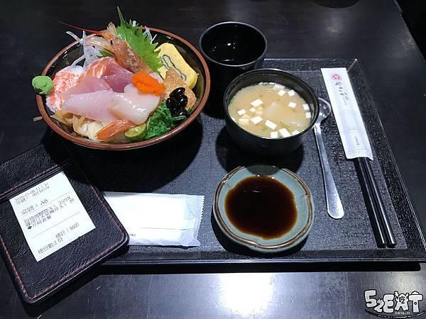 食記八坂7.jpg