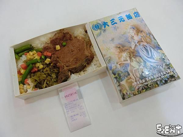 食記大三元7.jpg