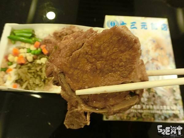 食記大三元8.jpg
