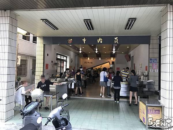 食記台中肉圓3.jpg