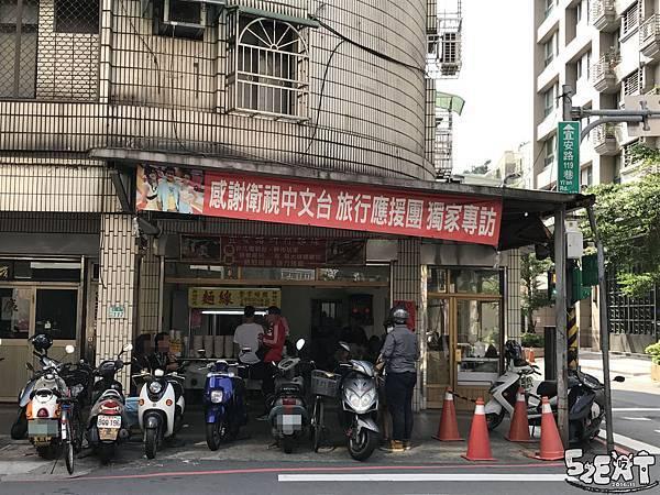 食記宜安路蚵仔麵線2.jpg