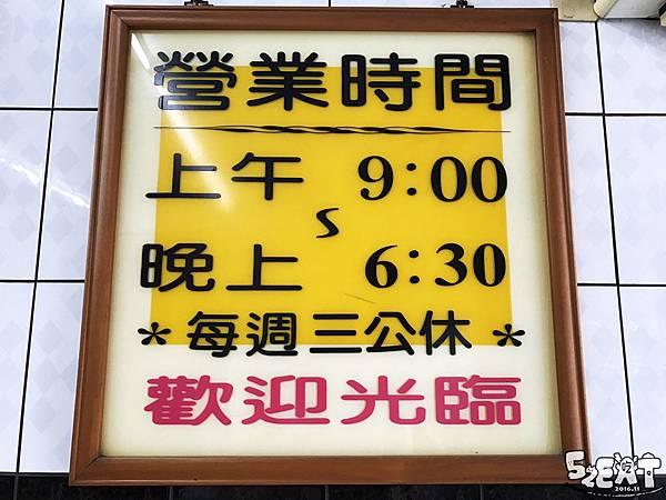 食記肉圓李12.jpg