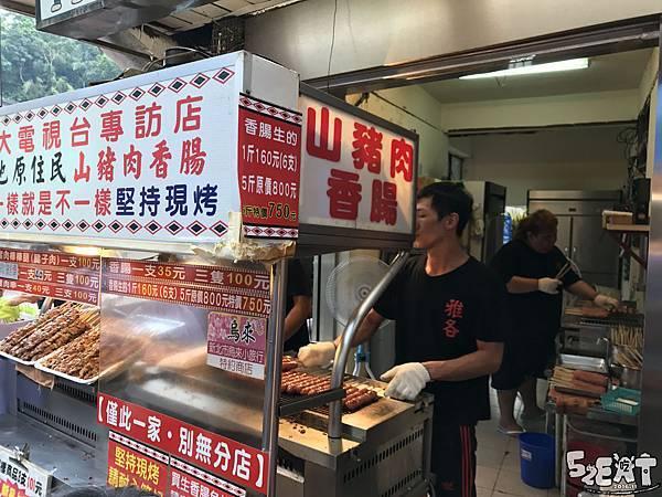 雅各山豬肉香腸1.jpg