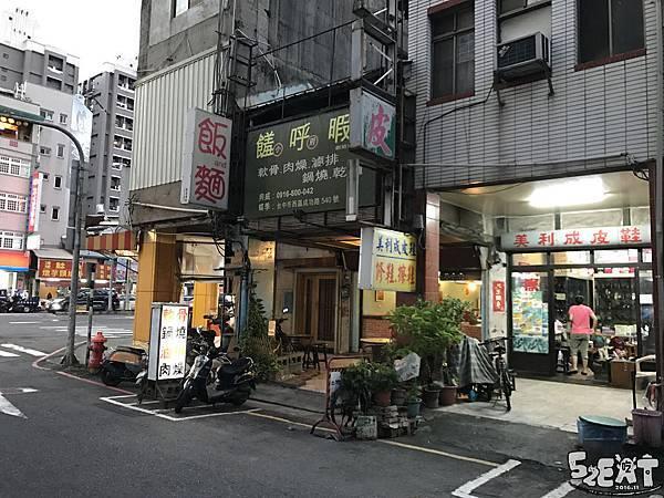食記小府城2.jpg