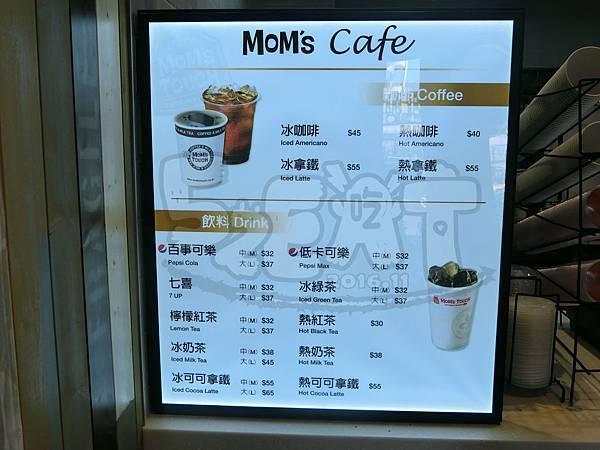 食記MoM`s 3.jpg