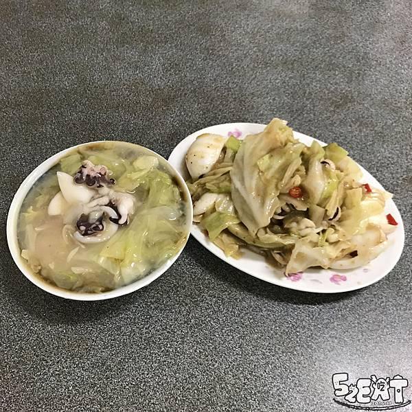 食記和美生炒花枝6.jpg