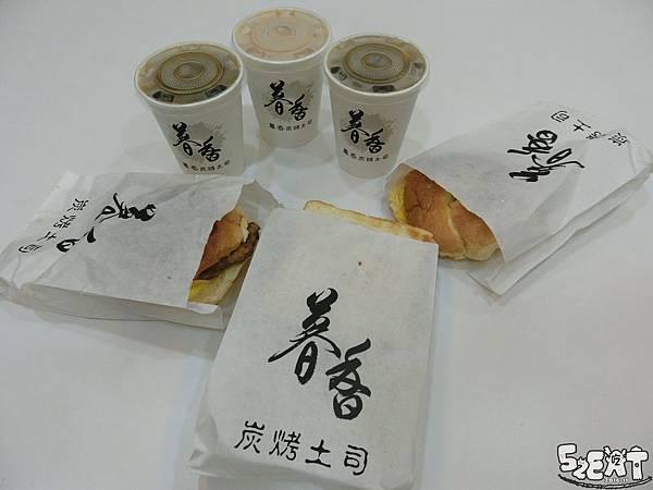 食記暮香5.jpg
