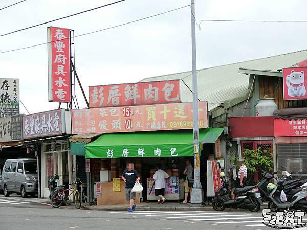 食記彭厝鮮肉包2.jpg