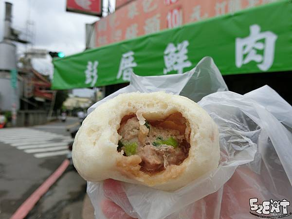食記彭厝鮮肉包8.jpg