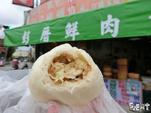 食記彭厝鮮肉包7.jpg