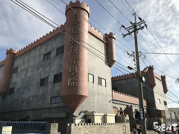 食記優格餅乾學校3.jpg
