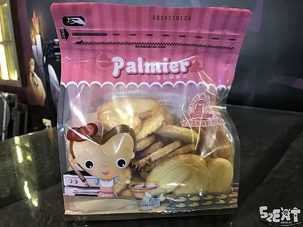食記優格餅乾學校17.jpg