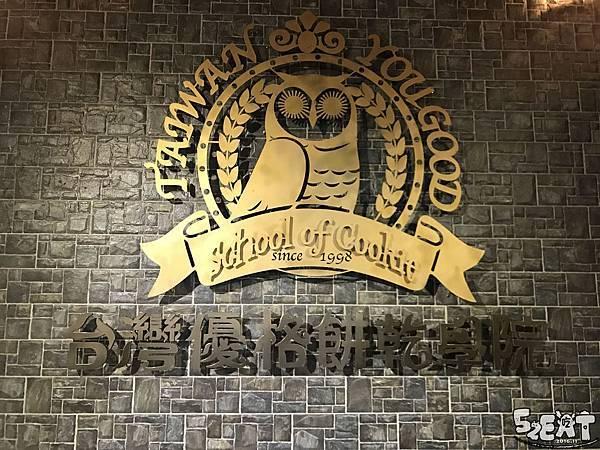 食記優格餅乾學校18.jpg